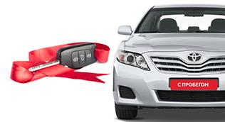 Кредитный калькулятор для автомобилей с пробегом